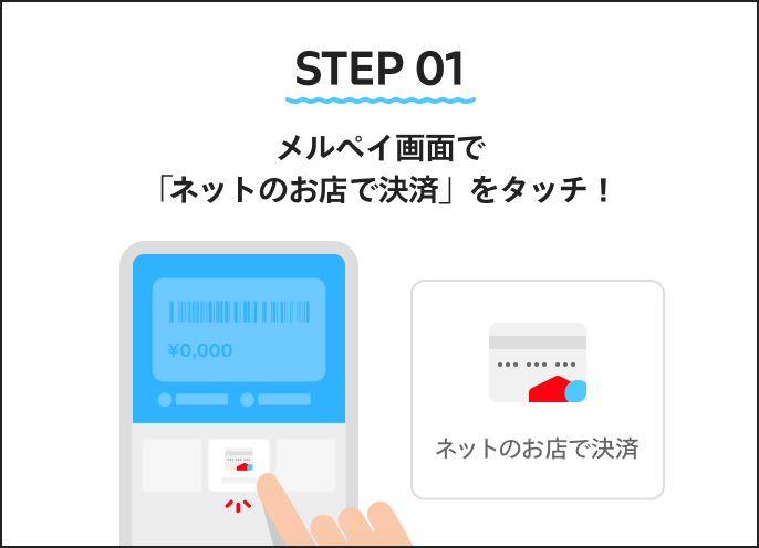 step1-1.png